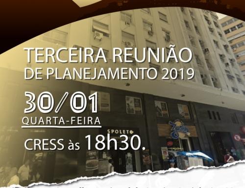 Dia 30/01, no CRESS RJ, acontece a terceira reunião de planejamento 21 dias de Ativismo Contra o Racismo